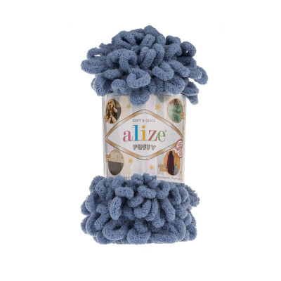 ALIZE PUFFY 374 BLUE